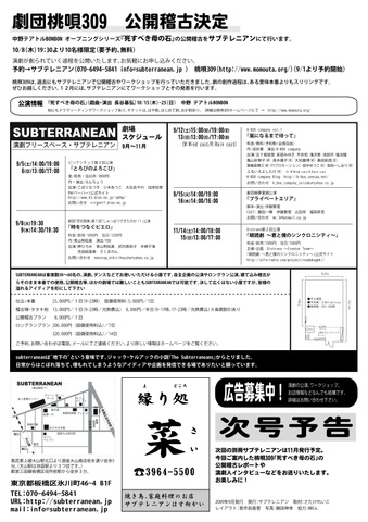 Bessatsu1ura_2