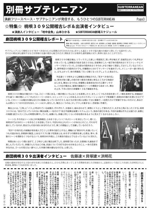 Bessatsu3_4