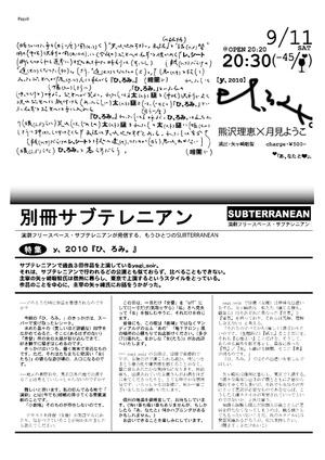 Bessatsu9_3
