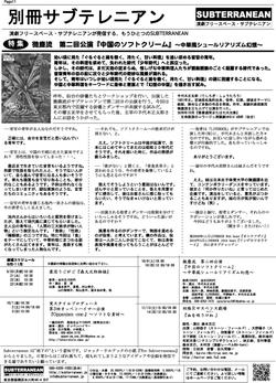 Bessatsu11
