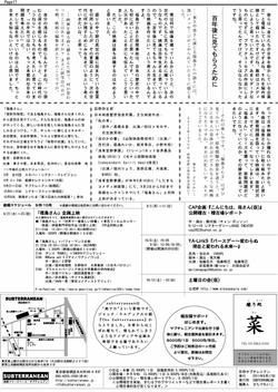 Bessatsu17