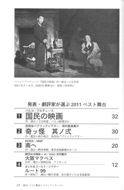 Theatrearts50_3_1